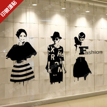 Free Shipping toggery clothing shop Wall sticker window sticker Wall Decor Wall Decals Glass Sticker(China)