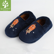 Kocotree Winter Kids Slippers Boys Girls Household Cotton Shoes Brown Bear Wooden Floor Bedroom Baby Warm Slippers(China)