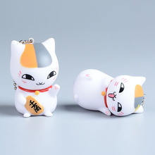 Koteta Japanese Anime Natsume Yuujinchou Nyanko Sensei Cat Vinyl Key Rings Action Figure Kids Toys Cute Keychain Women Key Cap