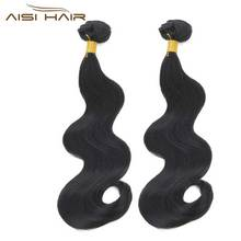 "I's a wig 16""-24"" 100g 1 Piece / Lot Synthetic High Temperature Fiber Machine Made Double Weft Body Wave Hair Weaves for Women(China)"