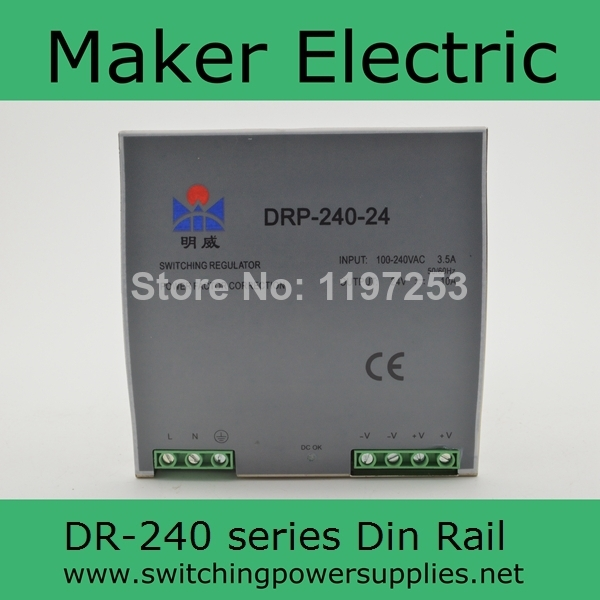 wonderful DR-240-48 din rail single output switching power supply 48V 5A<br>