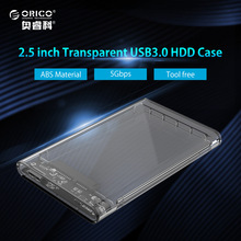 ORICO 2.5 inch Transparent Sata3.0 to USB3.0 HDD Case Tool Free 5 Gbps Up to 2TB UASP HDD Enclosure external hard drive 2139U3(China)
