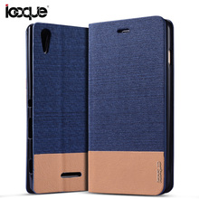 Cover For iCoque Sony Xperia T3 Case Coque Phone Case For Sony Xperia T3 Canvas PU Leather Wallet Case Capa Fundas For Sony T3(China)