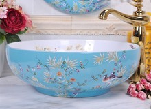 Porcelain China Classic Painting Art Birds&Flowers White Countertop Ceramic wash basin sink