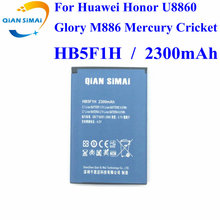 QiAN SiMAi For Huawei Honor U8860 Glory M886 Mercury Cricket Cell phone 1PCS 2017 New 100% High Quality HB5F1H battery(China)