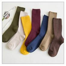 New Arrive Harajuku Retro Women Cotton Loose Socks for Autumn Winter In Tube Korean Pure Color Yellow Designer Christmas Cute(China)