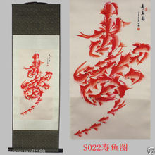 "40""Chinese SuZhou Silk Art Goldfish Word Silk Decoration Scroll Painting S022"