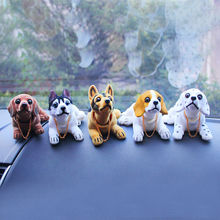 1pcs Nodding Doll Dog Car Toy Animal Ornaments Decoration Gift Cute Shaking Head Dog For Car Decoration