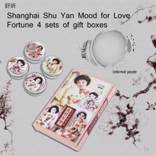 Brand Shanghai ShuYan 4pcs/Set Sweet Floral Parfume Fragrance Balm Solid Perfumes For Women & Fragrances Deodorant Fragrance