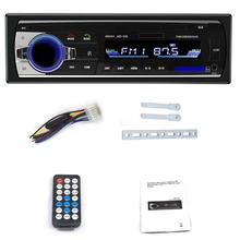 Multimedia Player Host Auto Car Stereo Audio In-Dash FM Aux Input Receiver SD USB MP3 WMA Radio Player Portable Audio Players