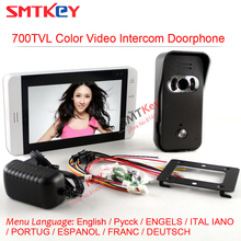 4.3inch lcd monitor color video doorphone intercom system