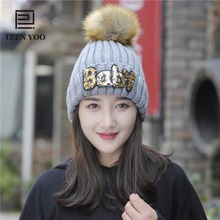 [TEEN YOO] 2017 Winter Natural Raccoon Fur Pom Poms Hat Female Warm Wool Women's Cap 2 layers Knitted Girl Hatsskullies Beanies(China)