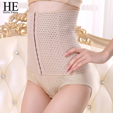 HE Hello Enjoy maternity clothes postpartum belly belly support maternity postpartum belly band Pregnant Women shaping underwear