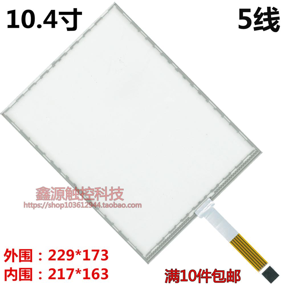 10.4 inch 5 wire touch screen five wire resistance touch screen 10.4 inch resistive touch screen 5 wire resistance touch<br><br>Aliexpress