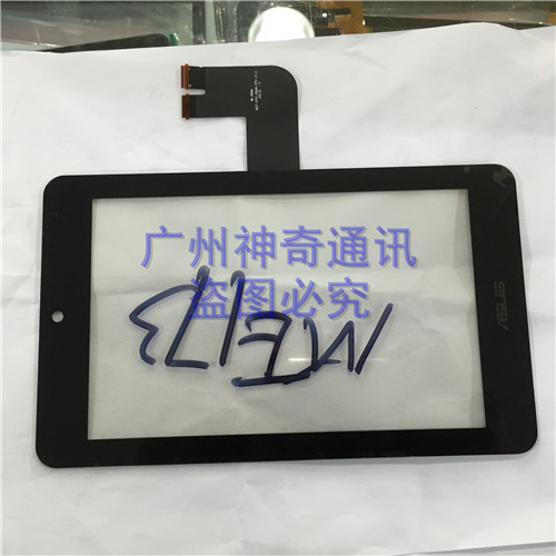 1Pcs/Lot Free shipping For ASUS ME173X ME173 touch touch screen<br><br>Aliexpress