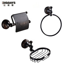 Free shipping Luxury bathroom accessories set 3pcs Black bronze copper bathroom sanitary towel ring paper holder retro style