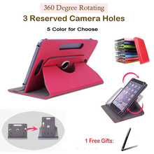 "For PiPO S3 Pro/S1 Pro 7"" inch 360 Degree Rotating Universal Tablet PU Leather cover case Free Pen(China)"