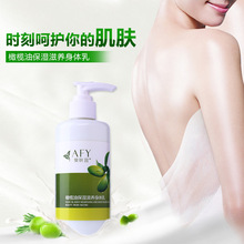 250mL Olive Oil Body Nourishing And moisturizing Milk Deeply Anti-Chapping Whitening Smoothening Skin Essence Lotion(China)