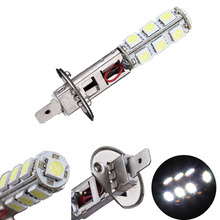 1X H1 5050 SMD 13 LED Auto Car LED Headlight Automobile Head Daytime Runing Light Driving Light Fog Light Lamp Bulb Xenon