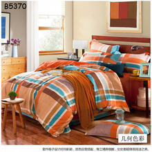 new design Orange plaids bedding set 4pcs brief bed set 100% cotton comforter cover bed sheet pillowcases hot 5370(China)
