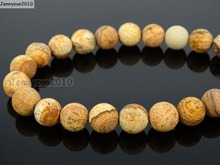 Natural Matte Picture Jas-per 12mm Frosted Gems stones Round Ball Loose Spacer Beads 15'' 5 Strands/ Pack(China)