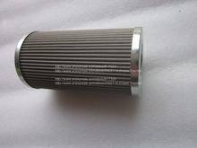 Shanghai New Holland tractor SNH700 704 parts, the hydraulic oil filter, part number:(China)