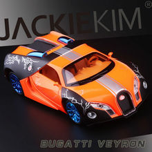 High Simulation Exquisite Collection Toys: CAIPO Car Styling BUGATTI VEYRON Model 1:32 Alloy Supercar Model Fast&Fruious(China)