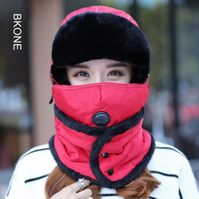 BKONE Women Scarf Hat Set Winter Snow Caps Earflaps Breathable Mask Neck Thicken Russian Ushanka Trapper Cap