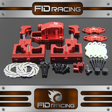 FID 1/5 rc car gas Centre Diff Bracket Adjustable Calipers Version disc brake system for DBXL losi desert buggy XL