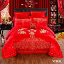 4PCS Embroidery  Dragon and Phoenix  Luxury Wedding bedding sets(duvet cover+flat cover/bedding sheet+pillowcase)king queen red