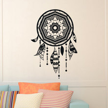 Vintage Dream Catcher Vinyl Wall Stickers Indian Feather Dreamcatcher Wall Decal Living Room Decor Bedroom Decal Wall Art S-550