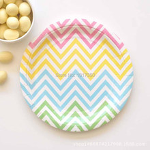 7inch Rainbow chevron paper plate Wedding Party Decoration Tableware Cute birthday cake plates Christmas party favor supplies