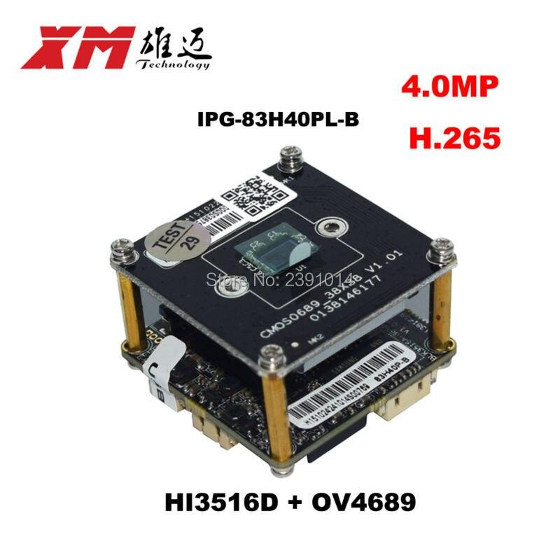 XM Original  H.265 IPC 4.0 Megapixel  1/3 CMOS OV4869  mage sensor + Hi3516D CCTV IP camera <br><br>Aliexpress
