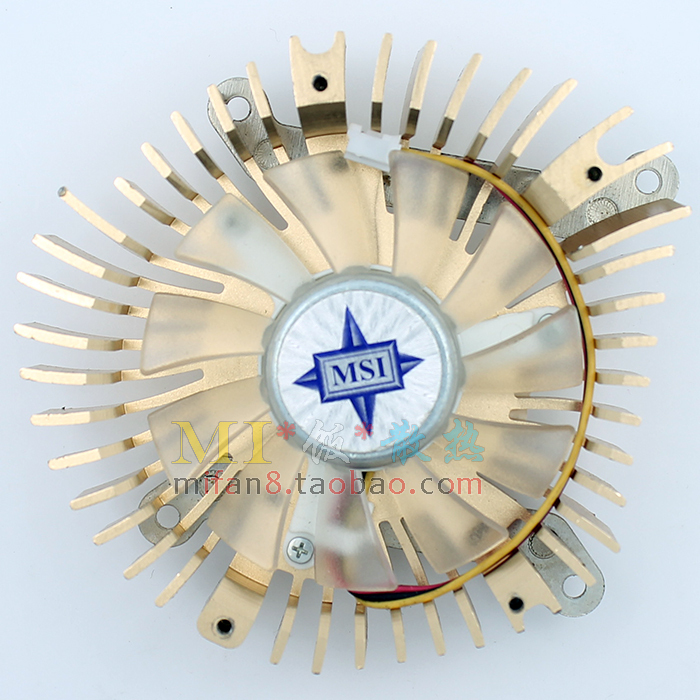 New Original MSI pitch 43 * 43mm VGA Cooler cooling fan(China (Mainland))