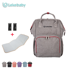 Lekebaby Oversized Opening Diaper Bag Backpack Built-in Steel Ring Support Nappy Tote Bag for Baby Stroller with Changing Pad(China)