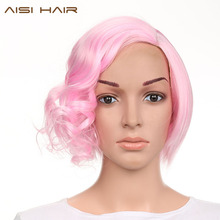 AISI HAIR Synthetic Short Pixie Cut Wigs for Black Women Light Pink Hair With Side Bangs Curl Hairstyle