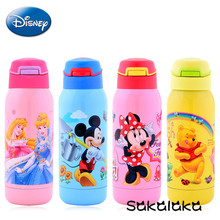 350ml Disney two lids kids sport vacuum insulated stainless steel water bottle(China)