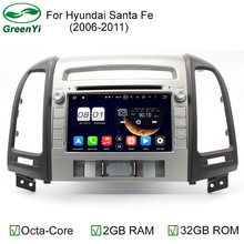 HD 1024*600 Octa Core 2GB RAM Android 6.0.1 Car DVD Player Radio GPS Navi Stereo Fit HYUNDAI SANTA FE 2006 2007 2008-2012