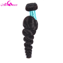 Ali Coco Hair Malaysian Loose Wave Hair Bundles Natural Black Color 100% Human Hair Weave Non-Remy Hair Can Be Dyed