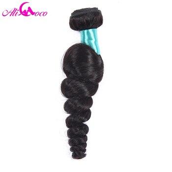 Али Коко волос Малайзии свободная волна пучки волос натуральный черный Цвет 100% человеческих волос Weave Non-Реми волос может быть окрашены
