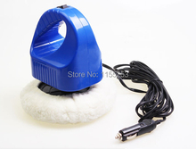 High Quality 12V Mini Portable 1500RPM Car Waxing Machine Polishing Machine for Car Free Shipping