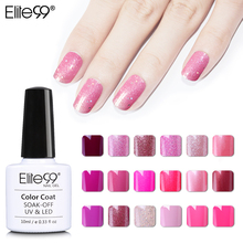 Elite99 10ml Magenta Color Nail Polish Peel Off Nail Polish Gel UV Lamp To Dry Thermal Color Acrylic Paint Top Base Coat Need(China)