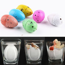 10pc New Children's Funny Toy Dinosaur Eggs Children Education Toys Water Expansion animal Hatching Egg animal kids Novelty toy