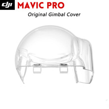 Original DJI Mavic Pro Gimbal Cover Accessories protect gimbal camera from collision dust water when transportation fligh Parts