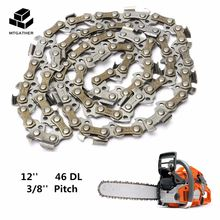 Buy MTGATHER Substitution Chainsaw Saw Mill Chain Blade 12'' 46 Drive Link 3/8'' Pitch 050 Gauge Wood Cutting Chainsaw Parts for $6.06 in AliExpress store