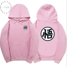 ONE A CAKE 2017 baseball jacket wrong, dragon ball Z Halloween hoodies anime drake jumpers hoodies