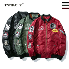 Fashion casual Men's Retro Air Force Flight Jacket MA1 Bomber Solid color Coat Black Navy blue ArmyGreen(China)