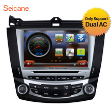 Seicane Car Radio DVD Player GPS Navigation Stereo upgrade for 2003-2007 Honda Accord 7 Dual AC Support Bluetooth TV USB 1080P(China)