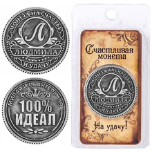 "Album for coins on the substrate ""mean ludmila"", diameter 2.5 cm copy coins Vintage Home decorative commemorative coins"
