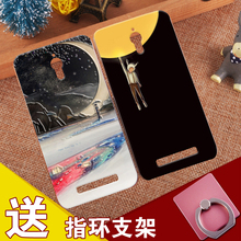 Starry Sky Fish Cover Relief Shell Plain For OPPO Find 5 X909 Finder X907 Cool Space Phone Cases For OPPO Find 7 X9007